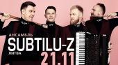 Концерт Subtilu-z
