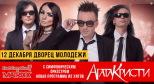 Фото с концерта Глеба Самойлова с сайта wobla.ru