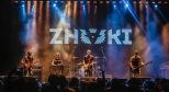 Фото с концерта ZNAKI предоставлено организаторами