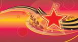 Изображение праздничной символики 23 февраля с сайта samaraintour.ru