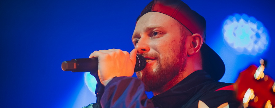 Фото с Лешей Свик с сайта vk.com
