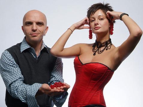 Группа «Непара». Фото с сайта afisha.westsib.ru