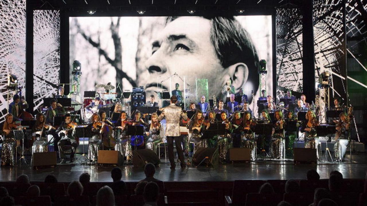 Фото с концерта «МузыкаКино» предоставлено организаторами