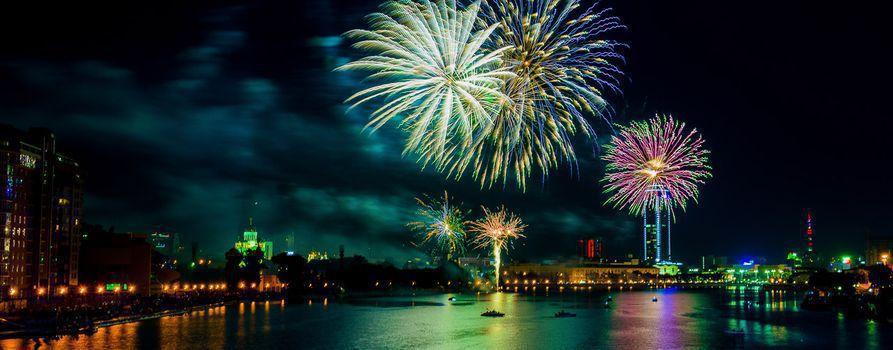 День города. Фото с сайта photokar.ru