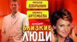 Фото с сайта perm.kassy.ru