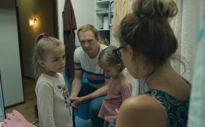 Кадр из сериала «Звоните ДиКаприо»
