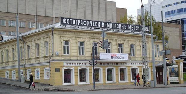 Дом Метенкова. Фото с сайта old.arch66.ru
