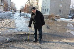 Российские дороги. Фото со страницы группы депутата на сайте vk.com