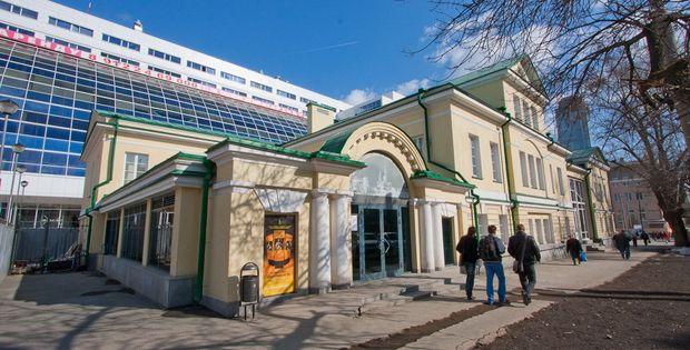 Музей истории Екатеринбурга. Фото с сайта ekburg.ru