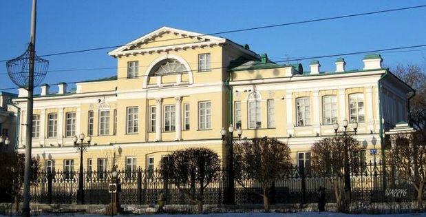 Музей истории камнерезного и ювелирного искусства. Фото с сайта wikimapia.org