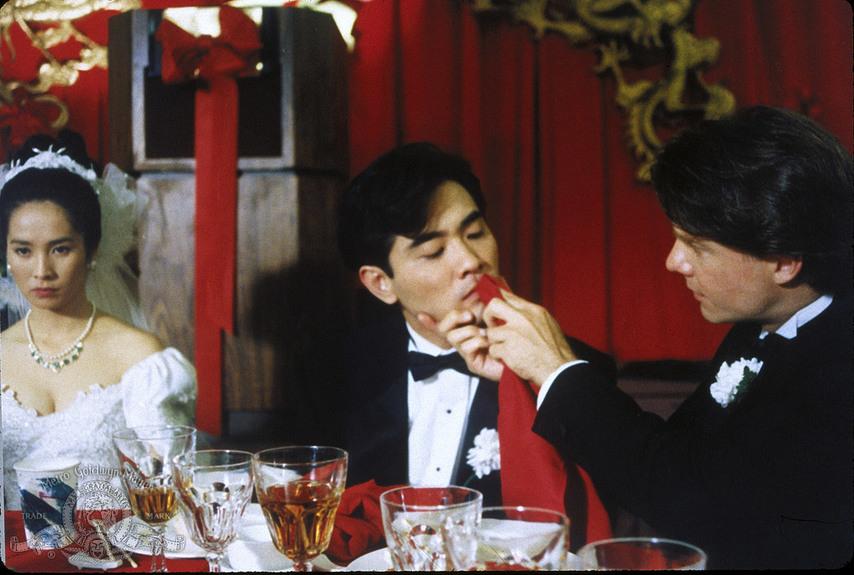 Кадр из фильма «Свадебный банкет»