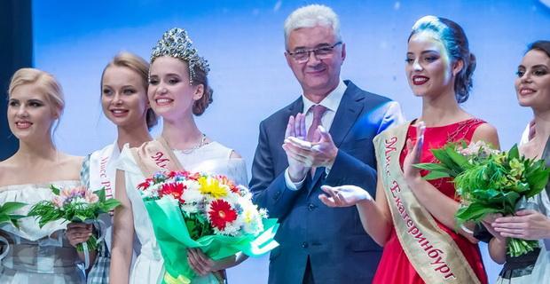 Конкурс. Фото с сайта спортфотоотчеты.рф