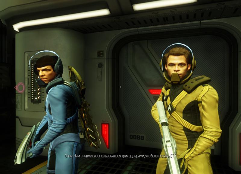 Скриншот из игры «Стартрек»