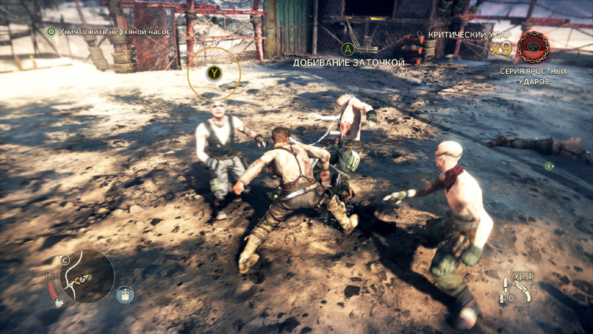 Скриншот из игры Mad Max