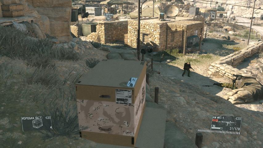 Скриншот из игры Metal Gear Solid V: The Phantom Pain