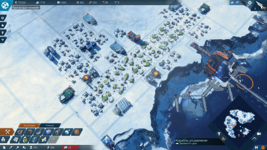 Скриншот из игры ANNO 2205