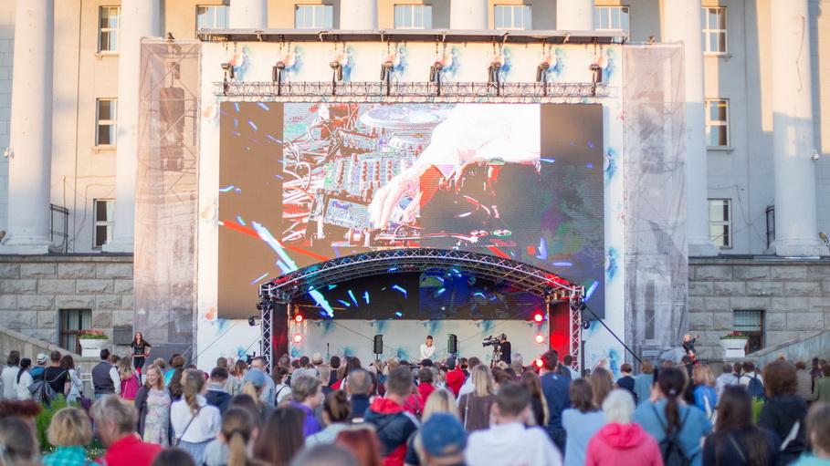 Венский фестиваль музыкальных фильмов в Екатеринюурге 3-27 июля