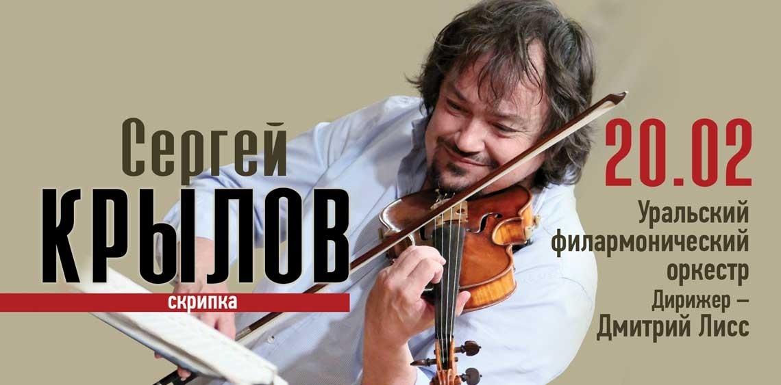 Изображение афиши концерта предоставлено организаторами