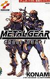 Metal Gear: Ghost Babel