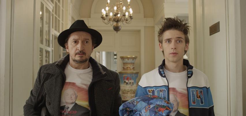 Кадр из фильма «День дурака»