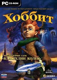 Обложка игры «The Hobbit»