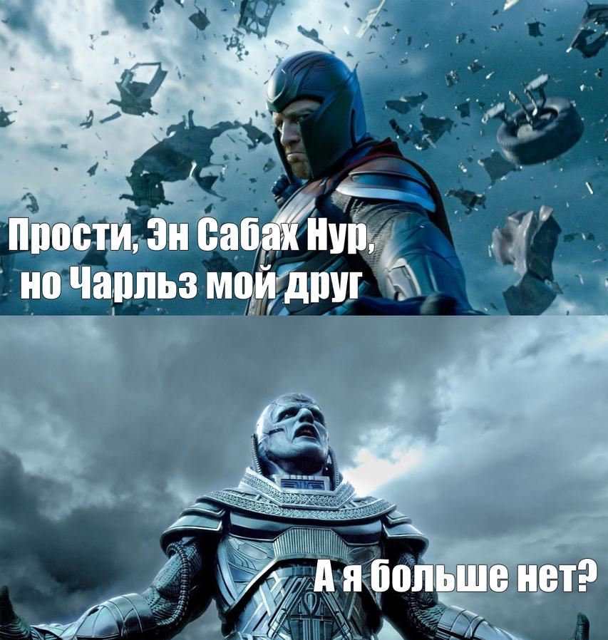 Отрывок из фильма «Люди Икс: Апокалипсис»