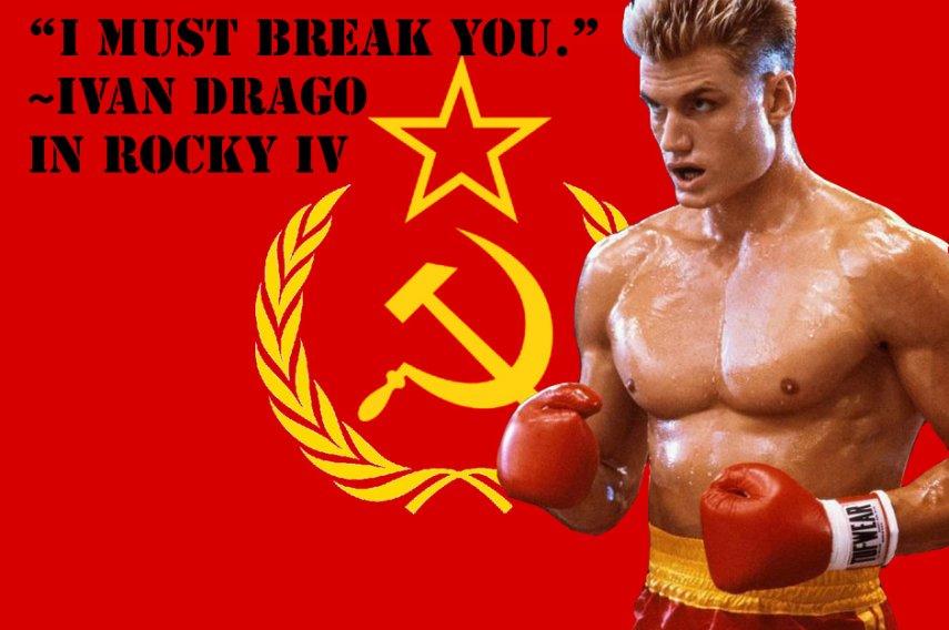 Иван Драго. Картинка с сайта quotesgram.com