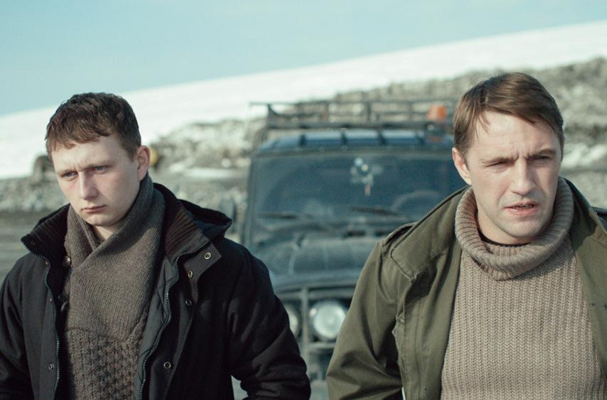 Кадр из фильма «Со дна вершины»