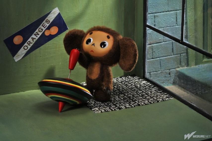 Кадр из мультфильма «Чебурашка»