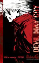 Обложка книги Devil May Cry