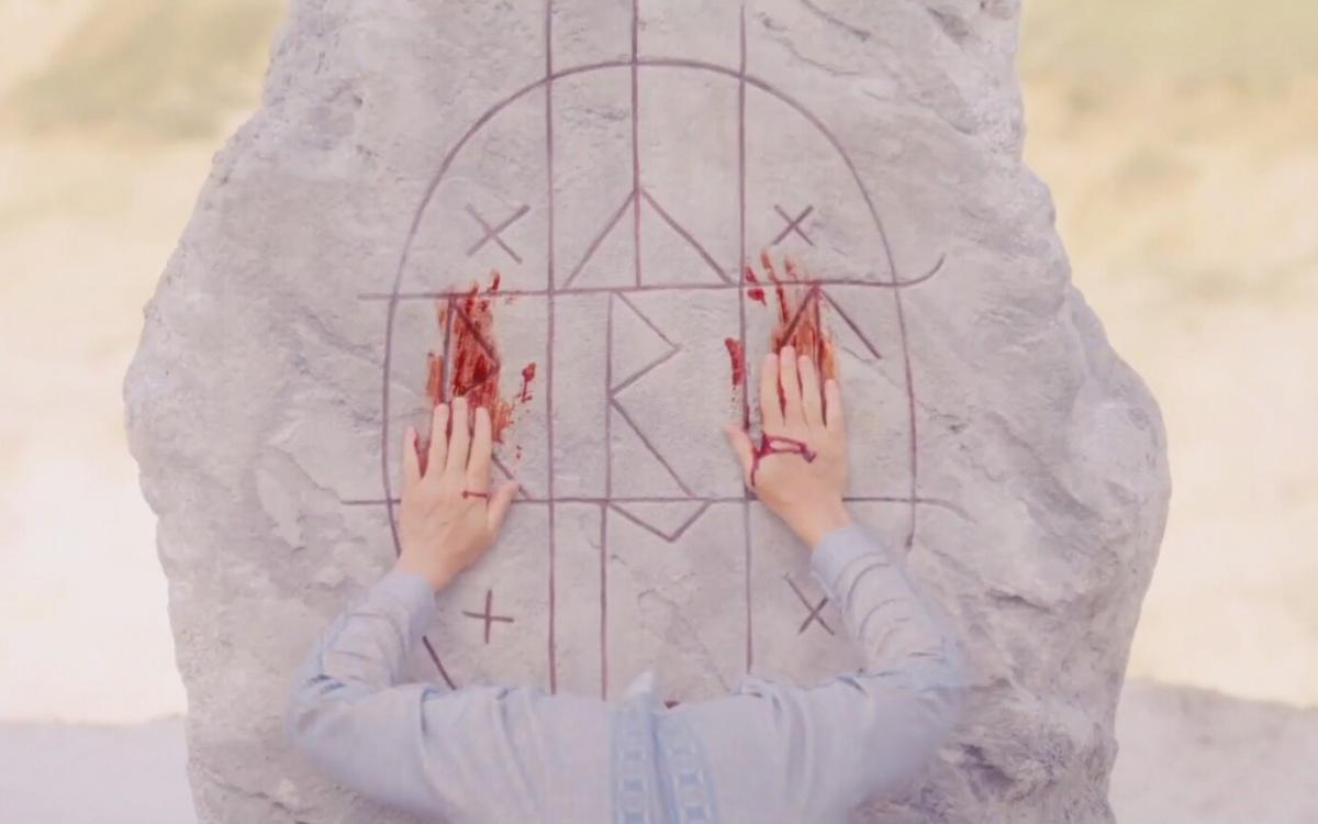 Кадр из фильма «Солнцестояние»