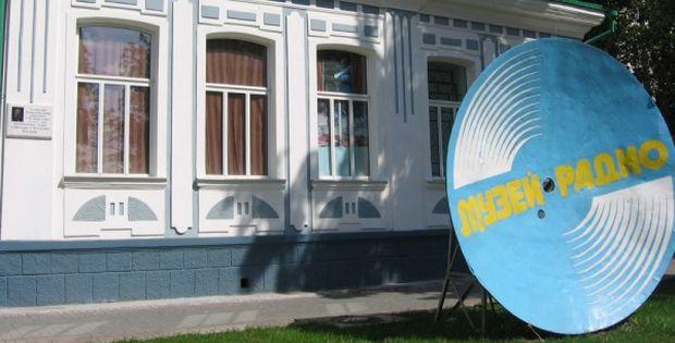 Музей радио им. А. С. Попова. Фото с сайта ekmap.ru