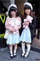 Фото с сайта Tokyofashion.com