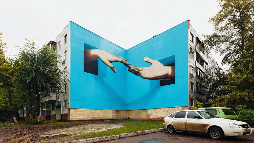 Стенограффия в Екатеринбурге. Фото с сайта gazprom-neft.ru