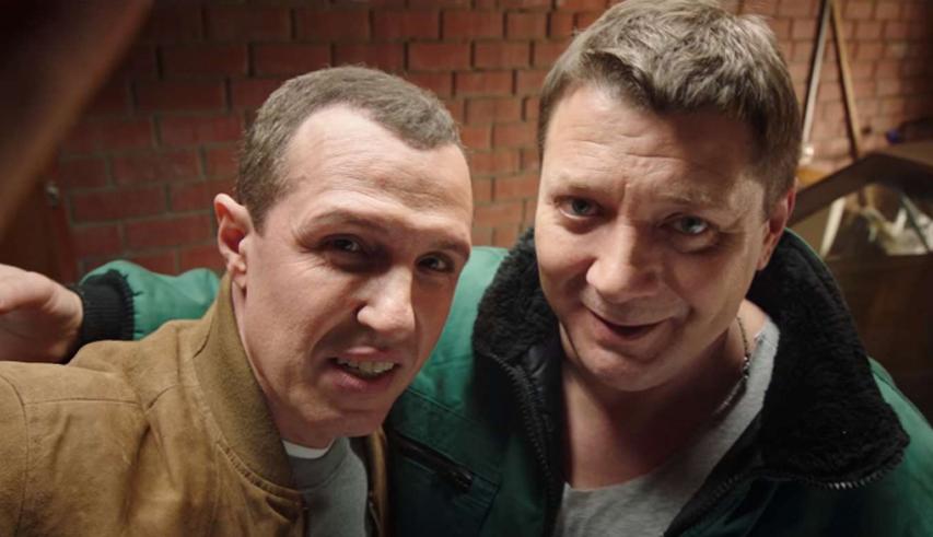 Кадр из фильма фильма «Все о мужчинах»