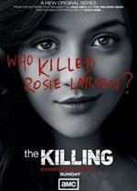 «Убийство»