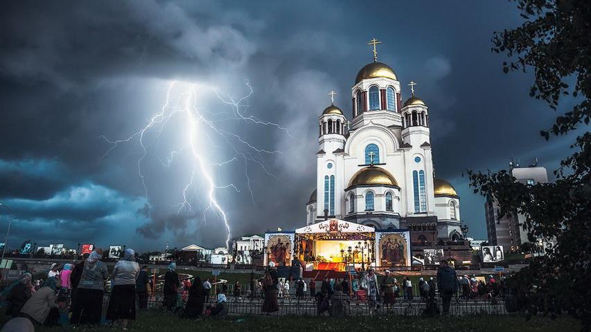 Царские дня проходят в эти дни в Екатеринбурге