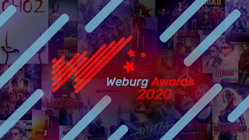 Изображение Weburg