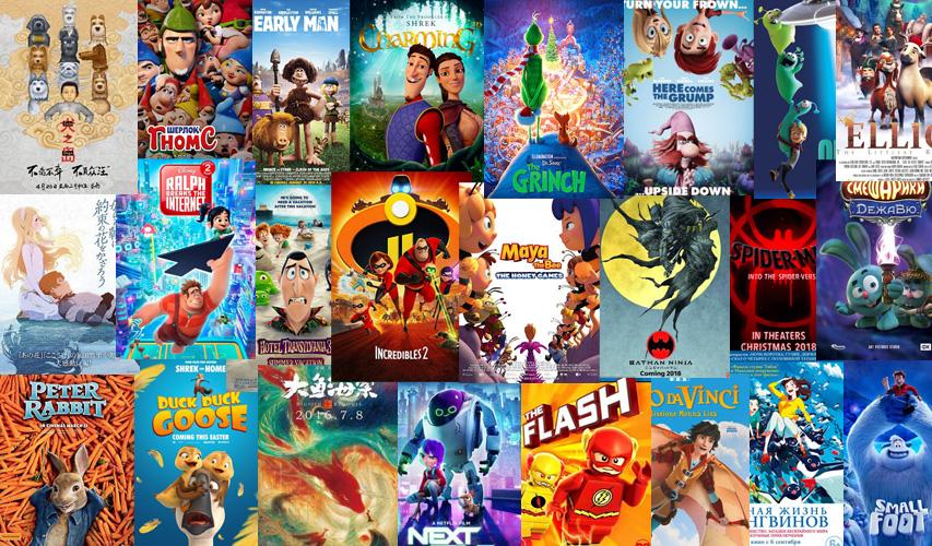 Голосуй за лучший мультфильм года