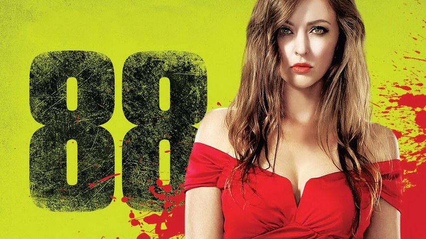 Постер фильма «88»