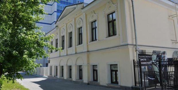Музей Эрнста Неизвестного. Фото с сайта wikimapia.org