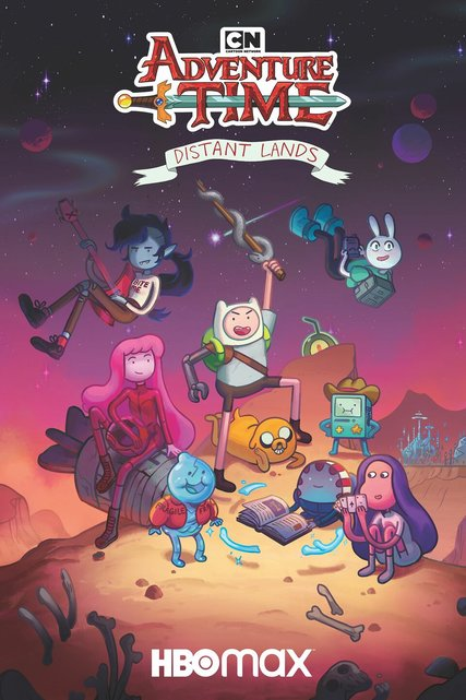 Постер мультсериала