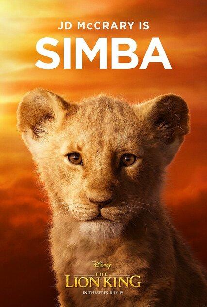 Постер фильма «Король Лев»