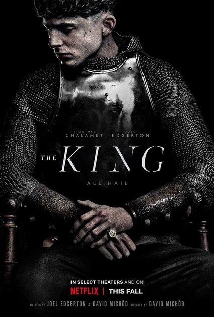 Постер фильма «Король»