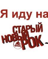 Фото с сайта infestival.ru
