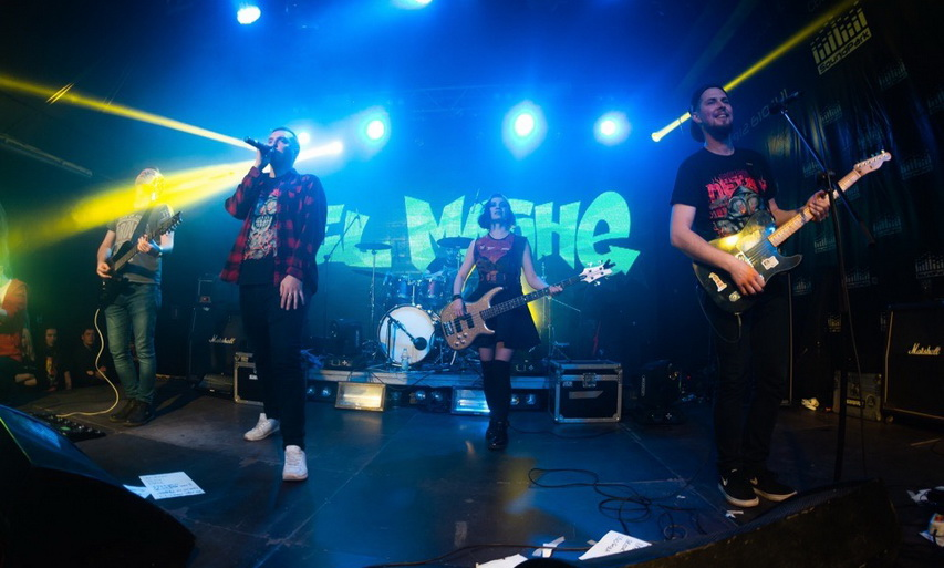 Группа El Mashe на сцене Свободы