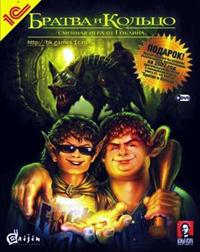 Обложка игры «Братва и кольцо»