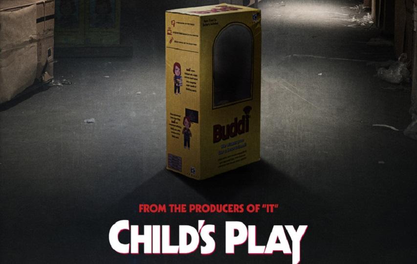Постер фильма «Детская игра»
