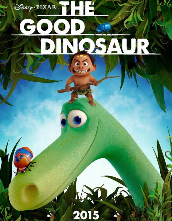 Постер мультфильма «Добропорядочный динозавр»