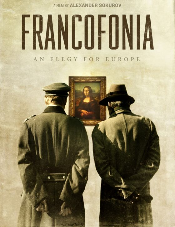 Постер фильма «Франкофония»